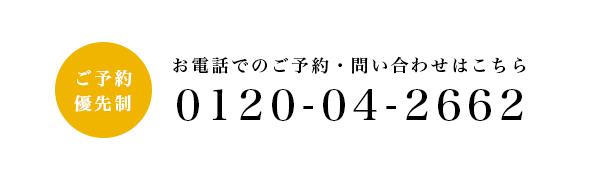 0120042662